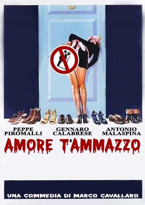 """Officina dell'Arte in: """"Amore t'ammazzo"""""""
