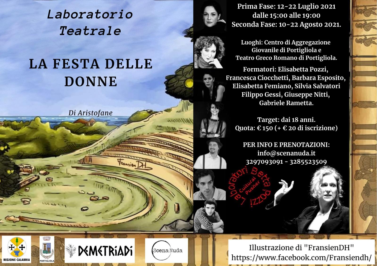 """Laboratorio Teatrale """"La Festa delle Donne"""" di Aristofane."""